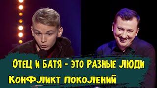 Новое поколения юмора STAND UP 2021 Валерий Жидков ГудНайтШоу Полный выпуск