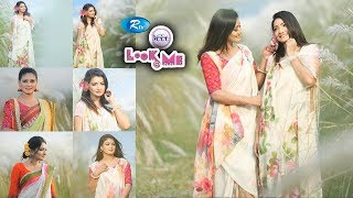 LOOK@ME | Autumn Special Photoshoot | Ep-341 | Rtv Lifestyle | Rtv