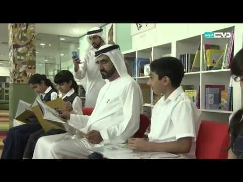 أخبار الإمارات - محمد بن راشد يطلق مشروع تحدي القراءة ...