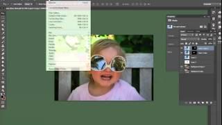 קליקיט פיתוח עסקי באינטרנט - לימוד פוטושופ - Sunglass Reflection