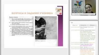 Формирование метапредметных результатов в школьном курсе литературы. Часть 5