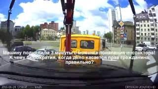 видео Можно ли оспорить эвакуацию машины?