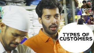 Sindhionism : TYPES OF CUSTOMERS