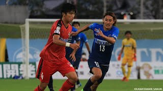 カマタマーレ讃岐vsロアッソ熊本 J3リーグ 第6節