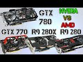 NVIDIA GTX 780 vs AMD R9 280X vs GTX 770 vs R9 280 | BATTLEFIELD 4 | COD GHOSTS | CRYSIS 3