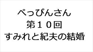 べっぴんさん 第10回 ⇒ http://kazshin.com/?p=3861 「連続テレビ小説...