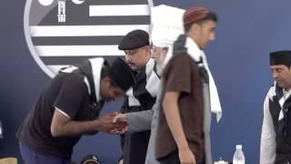 Khuddamul Ahmadiyya  UK Ijtema 2013 - Concluding Session (Urdu)