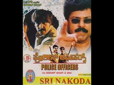 Full Kannada Movie 2002 | Police Officers | Thriller Manju, Charanraj, Akhila.