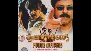 Full Kannada Movie 2002   Police Officers   Thriller Manju, Charanraj, Akhila.