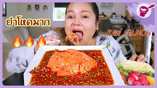 Super spicy salmon with pla ra dressing, just like After Yum's 🔥🔥🔥 | Yainang