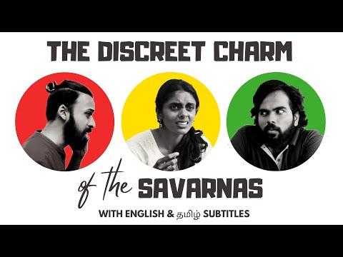 The Discreet Charm of the Savarnas | Short Film | Comedy