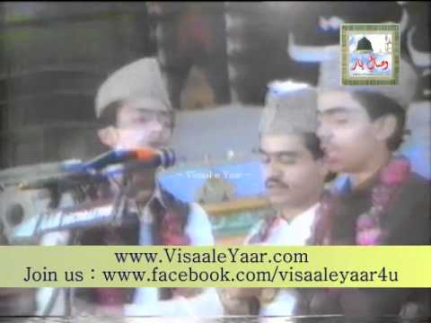 URDU NAAT( Ayi Phir Yaad )ANWAR IBRAHIM ASHFAQ IBRAHIM.BY Visaal