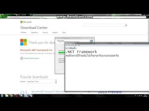 การโหลด .NET Framework กับ Adobe AIR