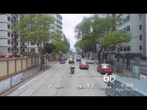 [Hong Kong Bus Ride] 九巴 ATE146 @ 6D 美孚 - 牛頭角 [全程行車影片]