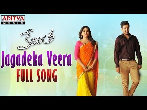 Jagadeka Veera Full Song    Kerintha Movie Songs    Sumanth Aswin, Sri Divya