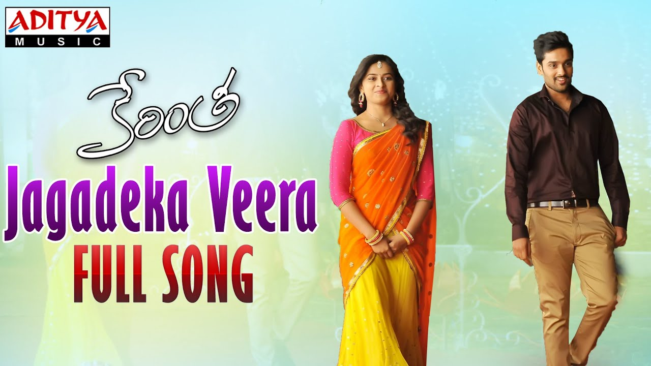 Veera Serial Songs Download Full Song