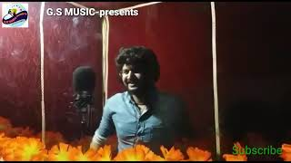 फालाना बो धरईली#Govind singh live recording in shivam raj studio