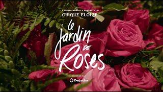 JARDIN DE ROSES   SOIRÉE-BÉNÉFICE (2019)