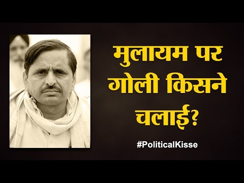 Political career of Mulayam Singh Yadav | Political Kisse