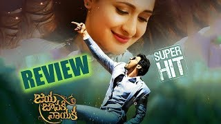 Jaya Janaki Nayaka Movie Review | #JayaJanakiNayaka Review | Bellamkonda Srinivas | Rakul Preet