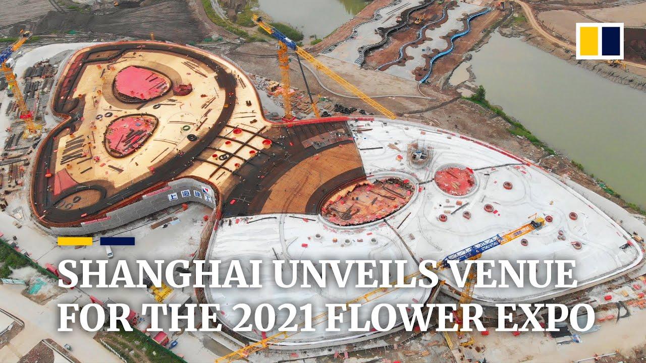 Chongming Island in Shanghai chosen to host 2021 China Flower Expo