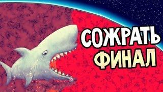 Tasty Blue Прохождение На Русском 8 ФИНАЛ Ending