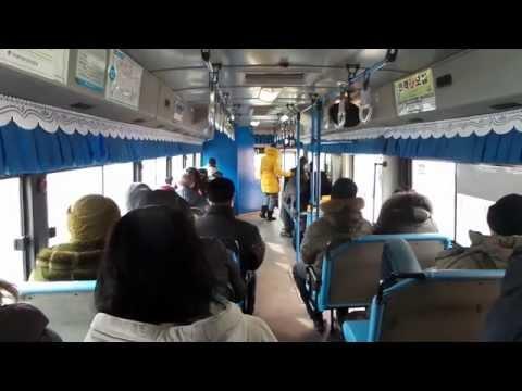 Поездка в автобусе куда то: Владивосток .