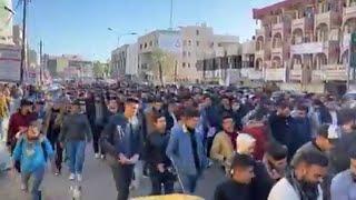 تظاهرات طلابية حاشدة تتوجه إلى ساحة التحرير في بغداد