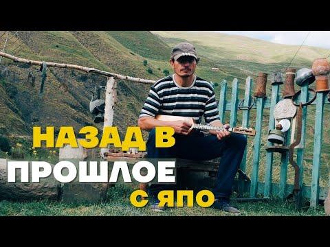 Чечня 800 лет