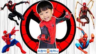 스파이더맨 맞추면 지환이랑 슈퍼히어로가 신나게 춤을 춘다고? Superhero Jihwan dances with Spiderman.