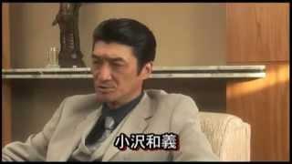 チャンネル登録よろしくお願いたします。 関西から全国制覇を目指す侠和...