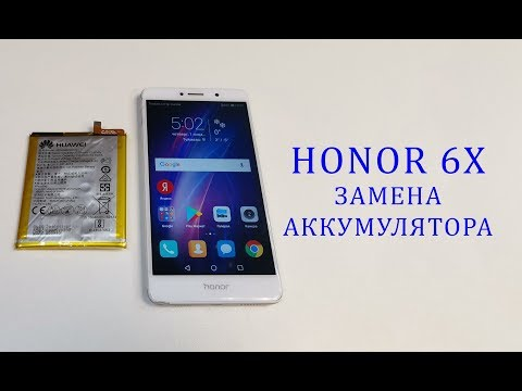 Honor 6X - Замена батареи ( аккумулятора) Huawei Honor 6x Battery Replacement