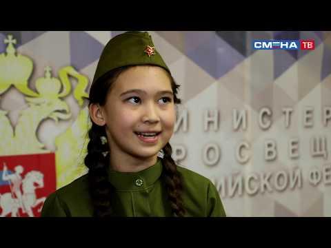 Итоговый концерт поисково просветительской экспедиции «Имя России» на XVI в ВДЦ «Смена»