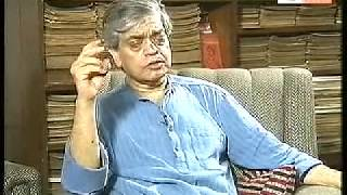 Sakal sakal Sandip Roy
