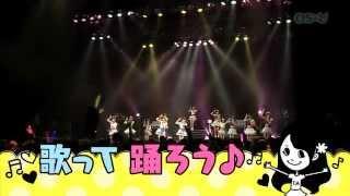 詳しくはhttp://osu-idol.com/?p=3010をご確認下さい! 2015年3月18日メ...