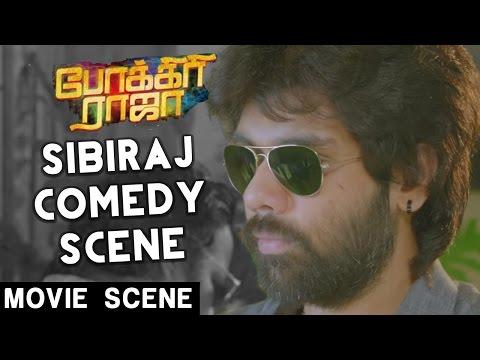 Sibiraj Comedy Scene | Pokkiri Raja |...