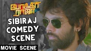 Sibiraj Comedy Scene | Pokkiri Raja | Jiiva | Hansika | Sibiraj | D. Imman