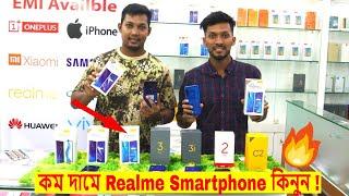 Realme Smartphone Price In BD 📱 Buy Smartphone Realme Low Price In Dhaka!🔥