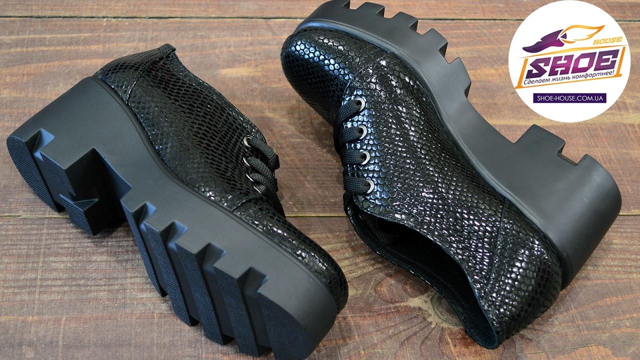Женские зимние ботиночки на тракторной подошве BBK MT .
