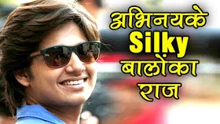 Secret Behind Abhinay Berde's Silky Thick Hair  Quick Tips By Actor  Ti Saddhya Kay Karte