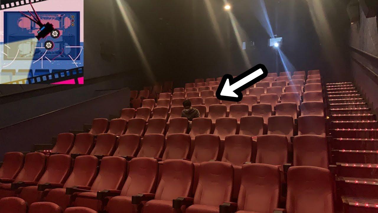 【프로젝트 세카이】 시네마(영화관) 안에서 시네마를 쳐봤다