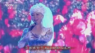 《军营大舞台》 20190601 走进河北省国防教育基地| CCTV军事