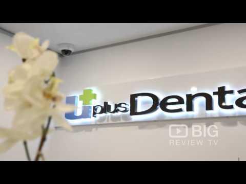 U Plus Dental a Dental Clinic in Sydney offering Dental Care