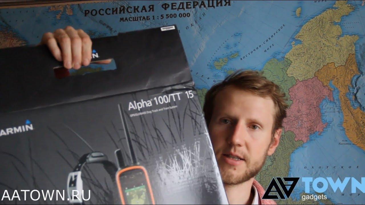 Обзор как пользоваться garmin astro 320 отзыв инструкция с.