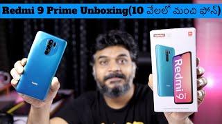 Redmi 9 Prime Unboxing & initial impressions ll in Telugu ll