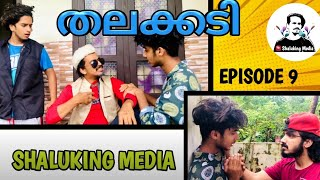 Talakkadi episode:9 shaluking media
