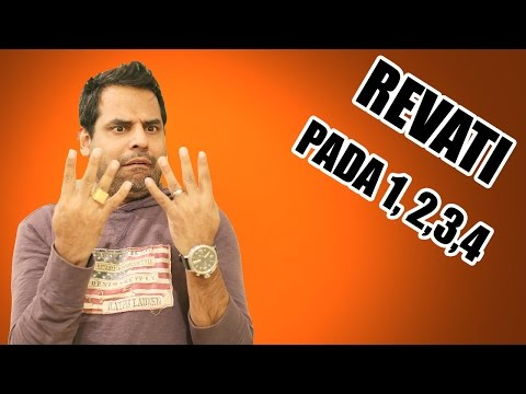 Moon in Revati nakshatra pada 1, 2, 3, 4 in Vedic Astrology (Moon in Pisces)