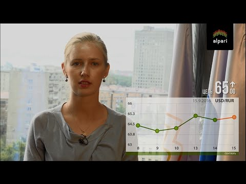 Рубль слабеет к доллару на открытии торгов
