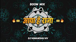 Aaya Hai Raja || Boom Mix || Dj Himanshu HV || DJ'S OF SATARA