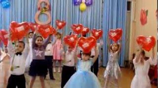 """танец с сердечками """"Мама"""""""